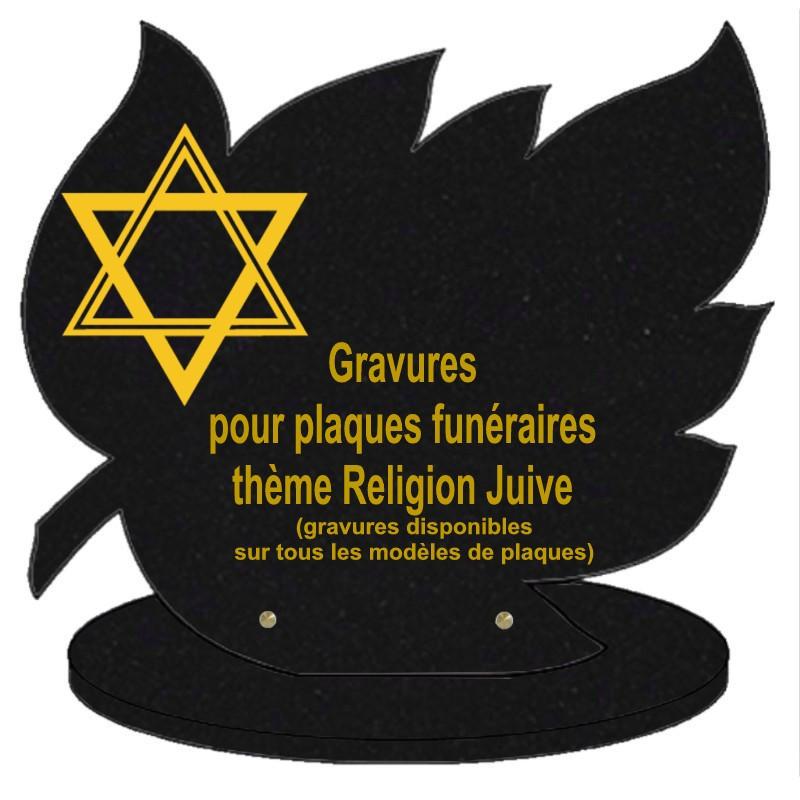 PLAQUE FUNÉRAIRE FEUILLE GRANIT SUR SOCLE RELIGIONS