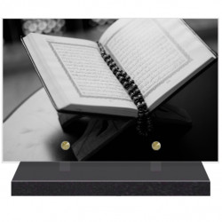 PLAQUE FUNÉRAIRE RELIGION MUSULMANE CORAN 20 cm X 30 cm FPFW00614
